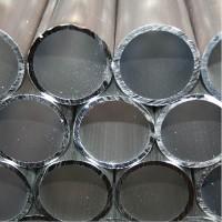 Aluminium buis kopen? Fixmetaal levert aluminium buizen in 6 buismaten